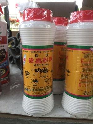 殺蟲粉劑。園藝用品 粉狀