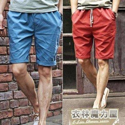衣林魔力屋【繽紛棉麻款】抽繩多色短褲/五分褲