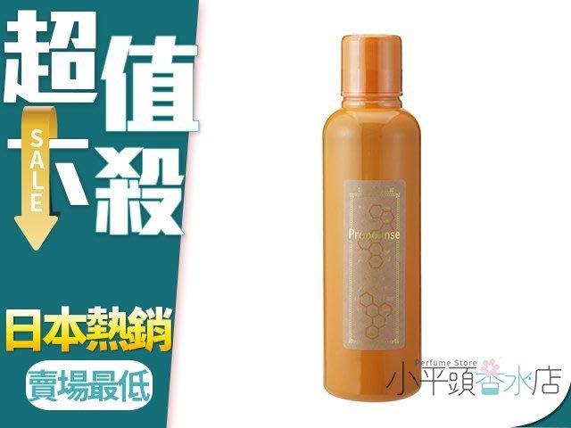 《小平頭香水店》現貨 日本 蜂膠漱口水 600ml 大容量