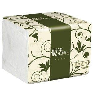 (含稅價)300抽 促銷 $108/8包 Live優活 小抽 衛生紙 台灣製 抽取式衛生紙 N2544*