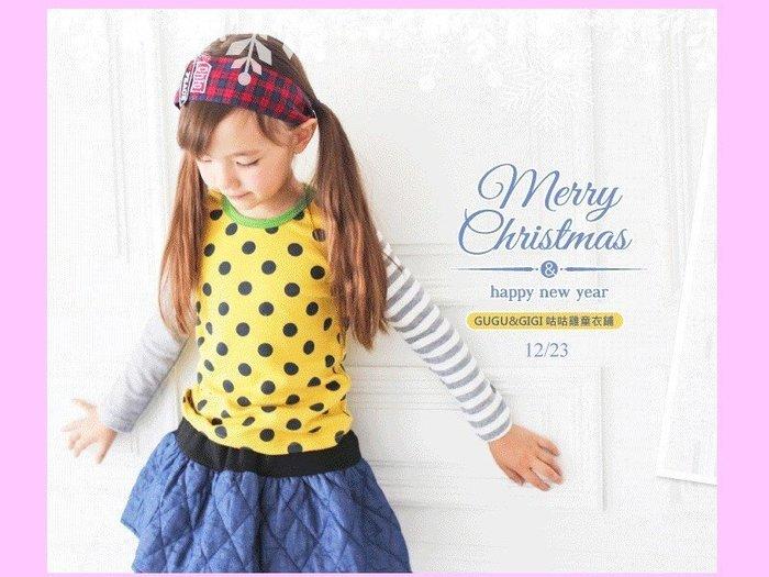 【RG5111115】秋冬款~灰橫條接袖滿版點點黃色上衣(中大童)$99