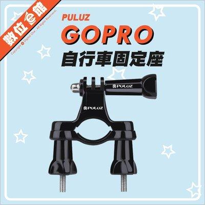 經典款圓管固定夾 PULUZ 胖牛 PU01 GoPro 腳踏車單車自行車固定架 O型管夾支架 GRH30 GRBM30