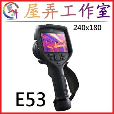 【屋弄工作室】FLIR E53 手動調焦 熱成像儀 熱像儀 紅外線熱影像 (抓漏驗屋)