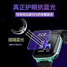 螢幕貼適用于小天才手錶Z2y鋼化膜全屏z6/Z5q保護膜抗藍光玻璃貼膜防摔