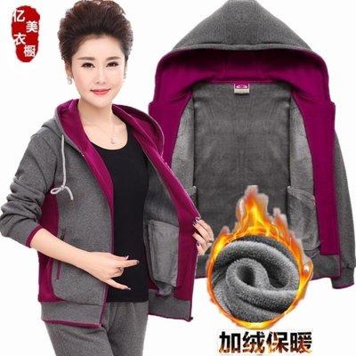 中年婦女秋夏季季長袖長褲運動服休閒套裝中老年人加厚兩件套棉
