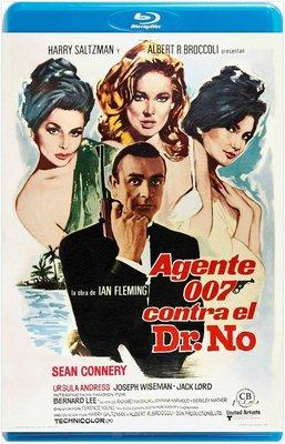 【藍光影片】007係列之諾博士/鐵金剛勇破神秘島 / DR. NO (1962)