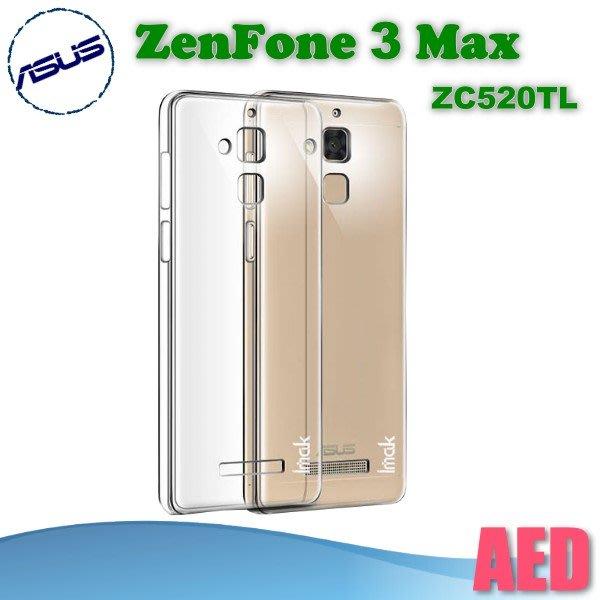 ⏪ AED ⏩ ASUS ZenFone 3 MAX ZC520TL 5.2吋 羽翼II 水晶殼 保護殼 透明 硬殼