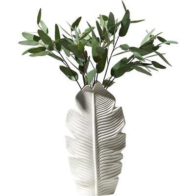 花瓶貝漢美家居客廳花瓶擺件現代花器陶瓷三件套白色花瓶裝飾擺設花器