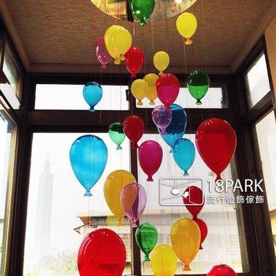 【18Park 】可愛繽紛  Amusement [ 遊樂園吊燈-80cm ]