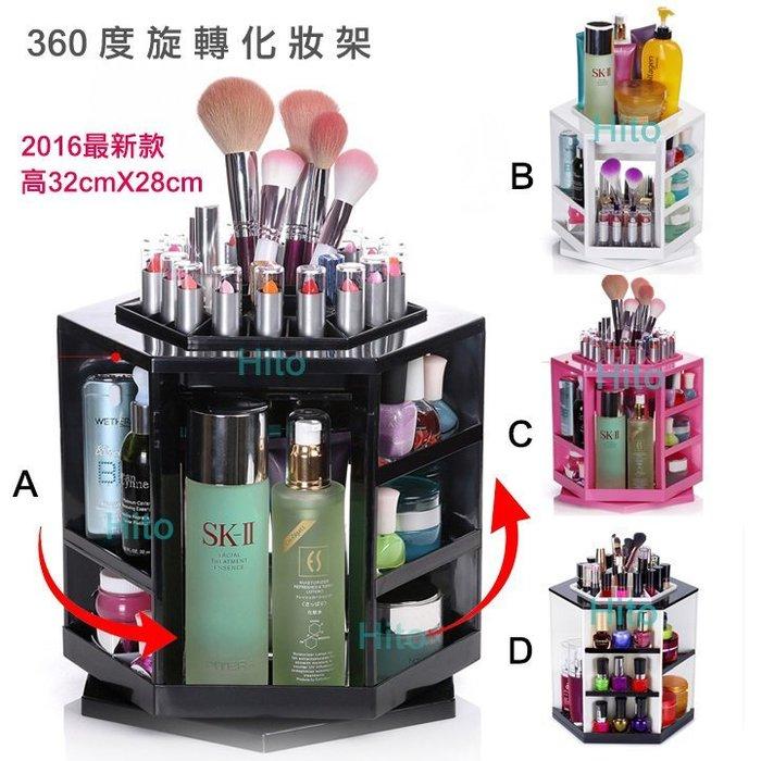 化妝收納盒 ~已組裝完成款  360度 旋轉 化妝品 收納盒 韓國美妝 第四代 化妝盒 護膚品 置物架 化妝鏡
