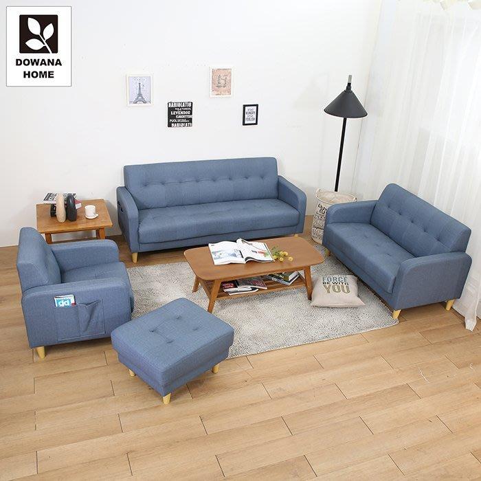 【多瓦娜】波波耐磨皮沙發組(1+2+3含腳椅)-五色-2220-1+2+3+ST