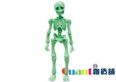 ∮Quant雜貨舖∮┌日本盒玩┐RE-MENT 骷髏 Pose Skeleton 療癒骷髏人 大人 01 #02 嫩綠色