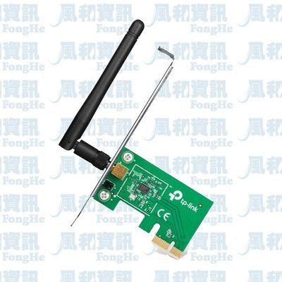 TP-LINK TL-WN781ND 150Mbps 無線 PCI Express 網路卡【風和網通】