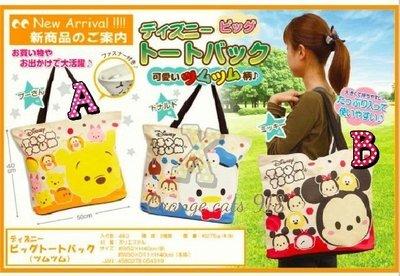 日本正貨  獨家 大容量 限量 迪士尼 -2way 手提/肩背 包包 帆布包 媽媽包 購物袋 交換禮物 生日禮物