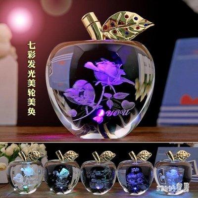 可開發票水晶球 圣誕節平安夜禮物送女生女朋友平安果蘋果禮盒創意兒童小禮品 ZJ3997