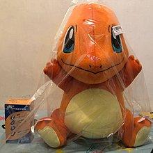 全新日本直送pokemon 小火龍毛公仔
