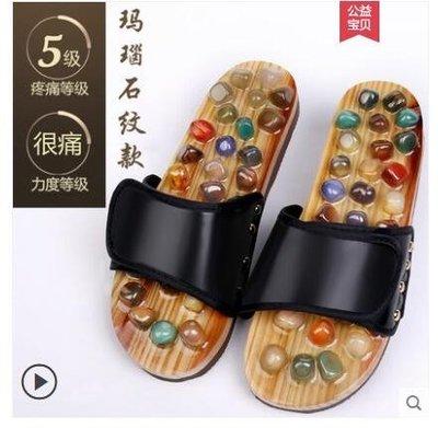 【免運】拖鞋 腳底指壓鵝卵石足底按摩拖鞋女穴位居家防滑室內男夏天家用 XLMC70169