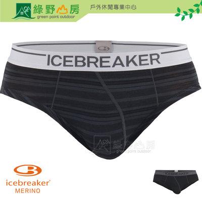 《綠野山房》Icebreaker 破冰者 紐西蘭 男款 兩色 三角內褲 美麗諾羊毛 IB100963 IB100470