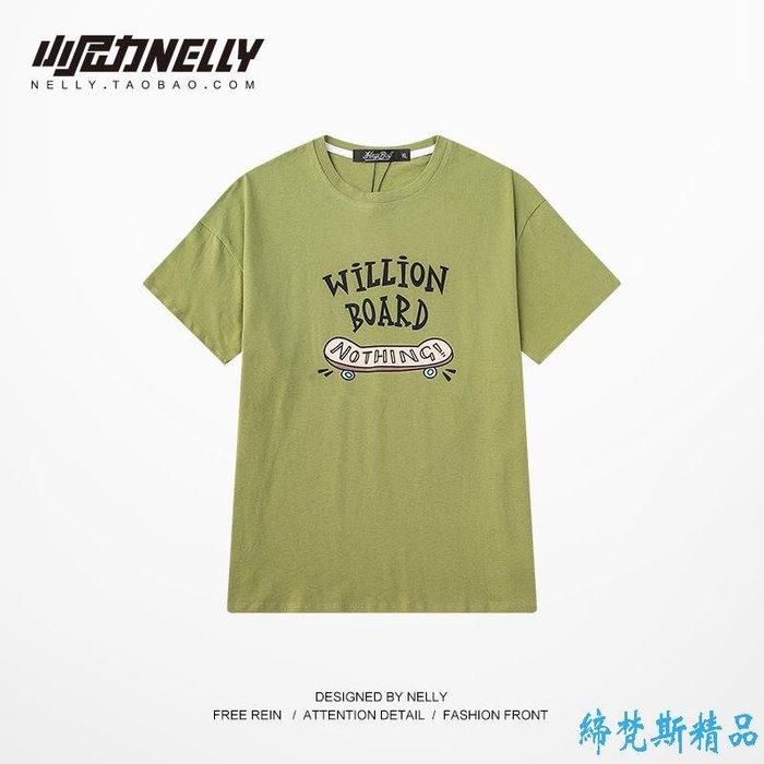 男裝印花T恤短袖半袖中袖日系風夏季新款嘻哈純棉