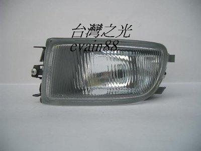 《※台灣車燈王※》全新NISSAN日產SENTRA 341 HV 98~99原廠型晶鑽霧燈