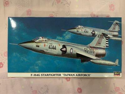 HASEGAWA F-104G  TAIWAN AIRFORCE  限定版