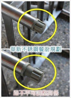 全新 ABS水槽洗衣槽 塑鋼水槽 不鏽鋼腳架 洗手台 台灣製造 歡迎自取免運費 焊點整排最堅固