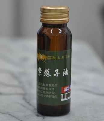 宋家沉香奇楠sfePerillaseedoil.s1超臨界紫蘇子油50ml.超高含量的歐米茄3.完全低溫不破壞下萃取