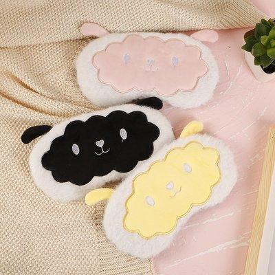 眼罩可愛軟萌小羊睡眠遮光眼罩少女學生透氣冰袋冷熱敷睡覺午休可調節