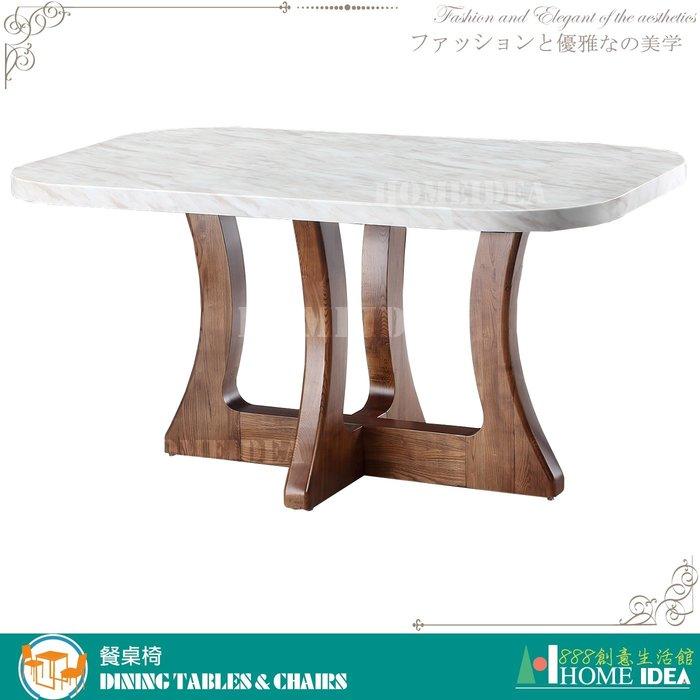 『888創意生活館』047-C331-4爵士白石面餐桌A47$12,500元(17-1餐廳專用餐桌餐椅caf)花蓮家具