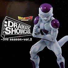 日本正版景品七龍珠Z DRAMATIC SHOWCASE 3rd season Vol.2 弗力札 弗利沙 公仔日本代購