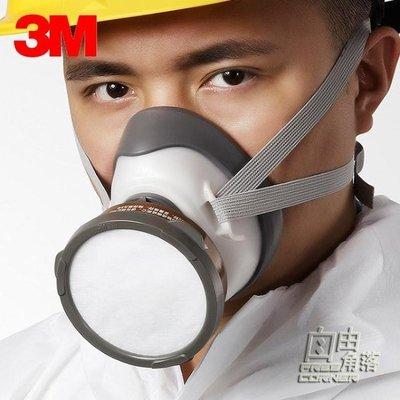 3M防毒面具防塵面罩防粉塵防毒口罩防工業化工氣體防異味面具