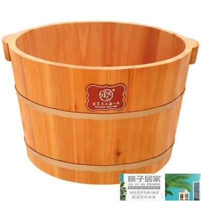 泡腳木桶足浴桶家用木質成人小號木桶泡腳...