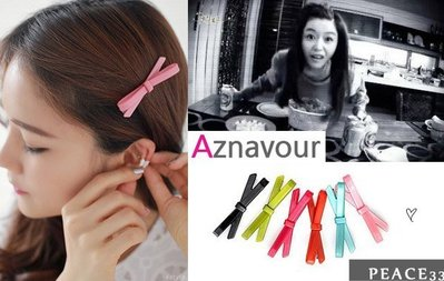 【PEACE33】正韓國AZ品牌進口空運。髮飾飾品 阿茲娜 韓劇來自星星的你 全智賢對稱蝴蝶結髮夾/邊夾/鴨嘴夾。現+預