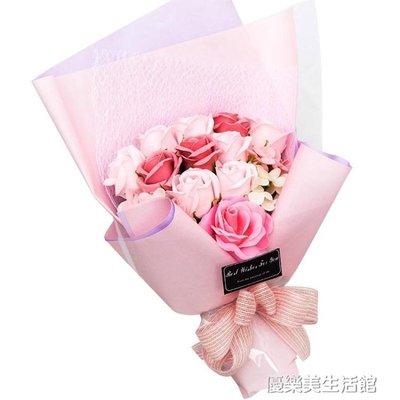 香皂花束禮盒 情人節禮物送女友特別浪漫男生日禮物創意實用畢業 YDL