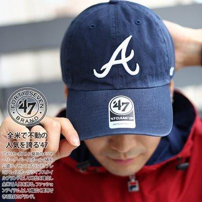 [SREY帽屋]預購*47 Brand CLEAN UP MLB 亞特蘭大勇士 經典LOGO 美國純正 棒球帽 老帽