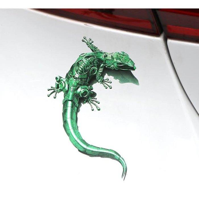 車貼 個性透明立體汽車貼紙劃痕貼機械壁虎車身保險杠裝飾油箱蓋貼
