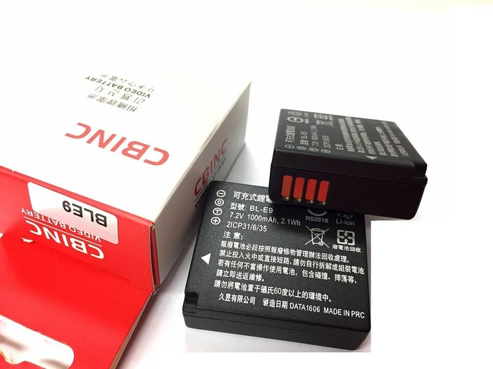全新 國際 BLE9 BLE-9 鋰電池 - GF3/GF5/GF6/GX7 專用 LX100 BLE9E 高容量