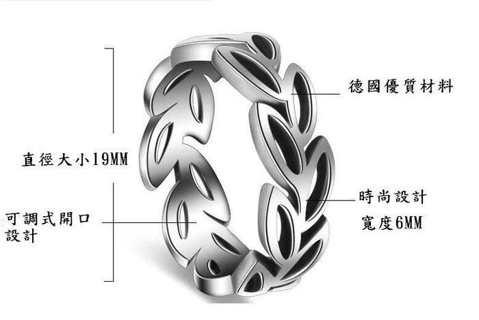 日韓時尚純銀摟空花葉泰銀戒開口戒指情人節禮物生日禮物
