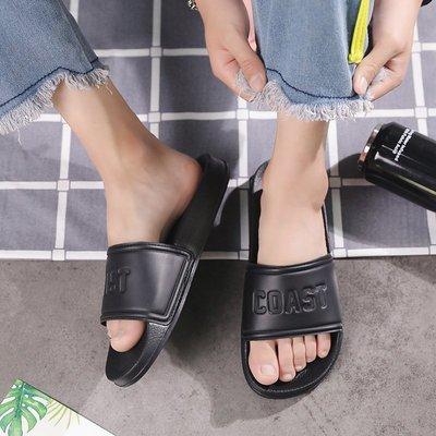 【時尚先生男裝】男士夏季休閑涼拖防滑軟底一字拖鞋室內外穿潮男鞋RJS01502