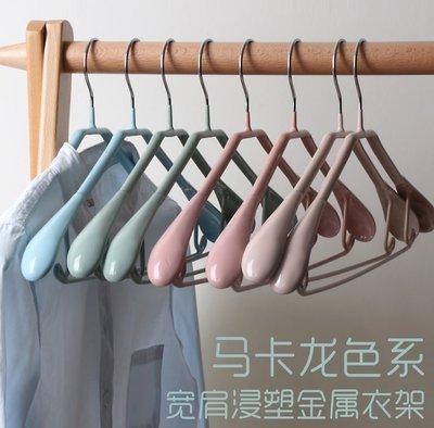 聚吉小屋PVC防滑金屬浸彩色浸塑衣架 晾曬承重無痕款寬肩型家用型 #新款#衣架#無痕