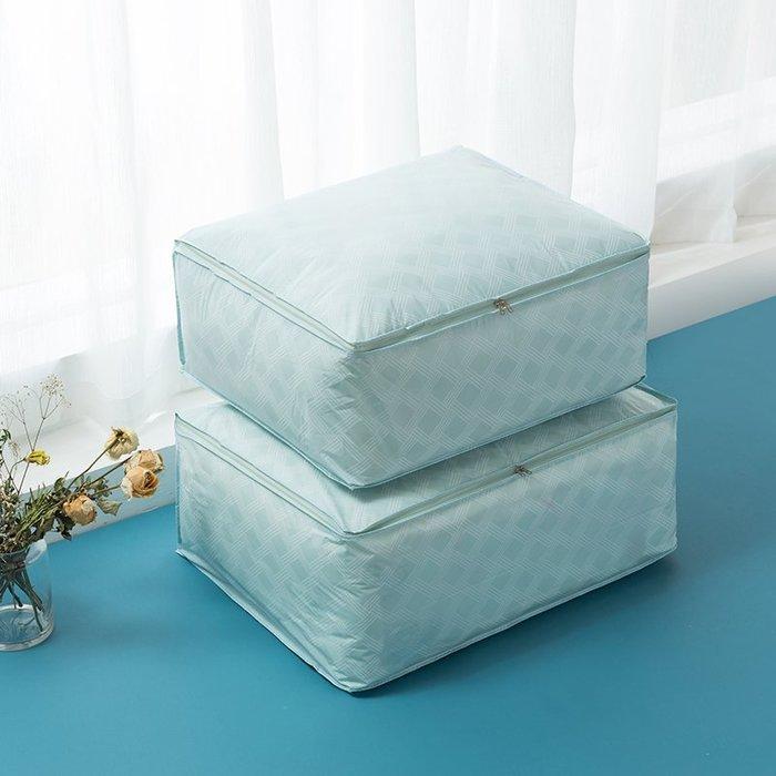 棉被收納袋被子整理袋家用加厚方形拉鏈打包袋儲物袋裝被子的袋子