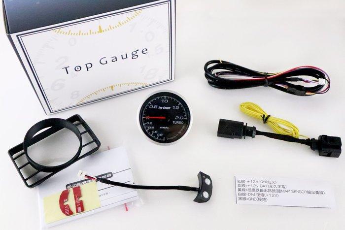 【精宇科技】VW GOLF V MK5 5代 冷氣出風口 渦輪錶 水溫錶 油壓錶 油溫錶 60MM 錶座