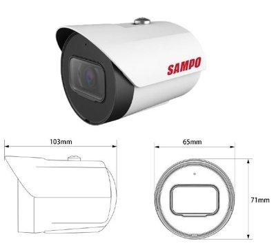 數位監控網~聲寶 SAMPO 星光級 紅外線攝影機 1080P 200萬畫素 四合一 AHD CVI TVI CVBS