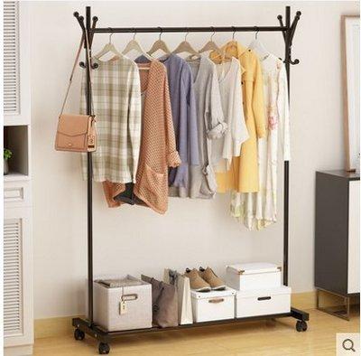 『格倫雅』室內掛衣架落地單桿式晾衣架折疊曬衣架簡易涼衣桿臥室掛衣服架子^11688