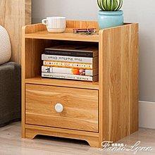 床頭櫃簡約現代臥室簡易床邊櫃歐式仿實木收納儲物小櫃子 HM    全館免運