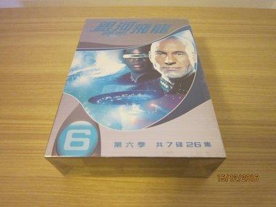 熱門影集《銀河飛龍 第六季》DVD (Star Trek:The Next Generation Season 6)