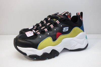 =小綿羊= SKECHERS DLITES 3.0 黑黃 12955BKYL 女生 老爹鞋 休閒鞋 厚底 增高