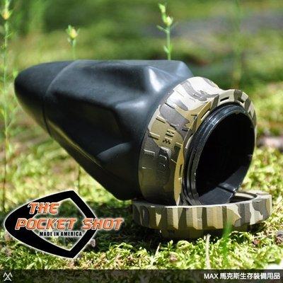 馬克斯 - Pocketshot 美國口袋彈弓 - 口袋彈弓迷彩版/只有掌心大小 / PS SHOT