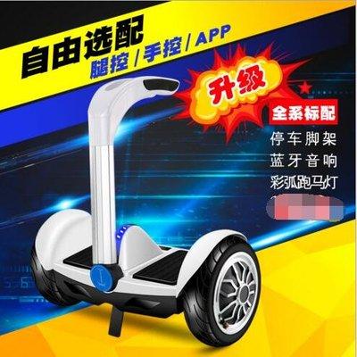 智慧平衡車雙輪8寸手提帶發光輪兩輪兒童成人扭扭車滑板車#11177