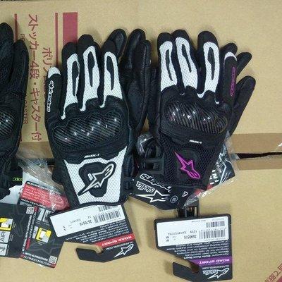 alpinestars 網布 卡夢 護具 短手套  carbon air gloves 護具手套